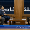 """The launch of a series of episodes of the program """"My Heritage, My Identity"""" on Maannews"""