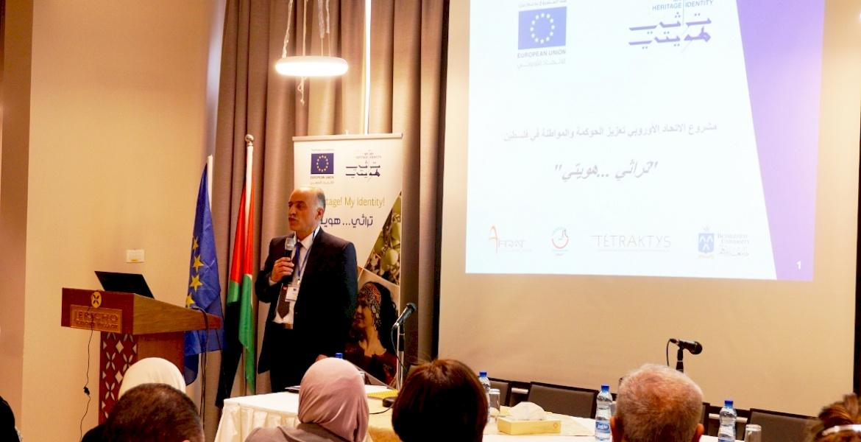 Palestinian Heritage Seminar