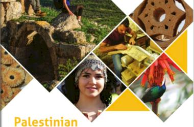Palestinian Heritage E-book