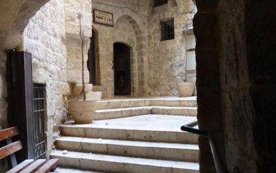 ARCHITECTURE AND WAYS OF LIVING: TRADITIONAL AND MODERN PALESTINIAN VILLAGES AND CITIES