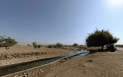 Ouja River 360