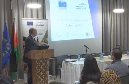 Palestinian Heritage Seminar - on 4th December 2018 On Palestine TV
