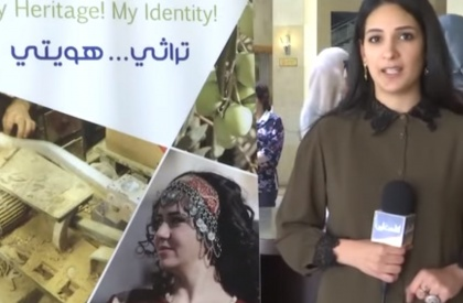 1st intercommunity Workshop - on 12nd July 2018 On Palestine TV