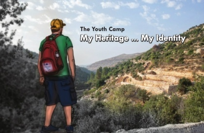 The Youth Camp