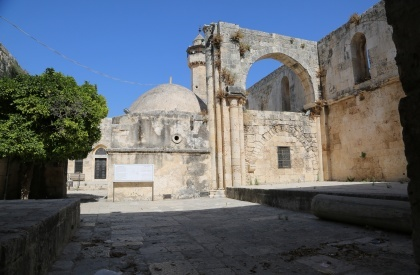 The International Webinar on Palestinian Heritage - Announcement ...