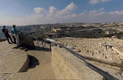 Palestine cities – East Jerusalem 360