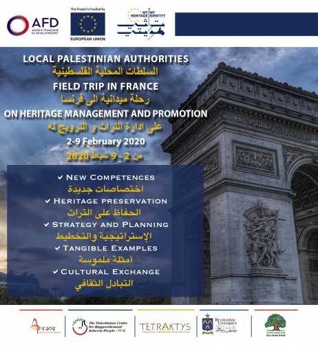NEW DEADLINE! Call for participation for the Field Trip for Local Authorities on Heritage Management and Promotion