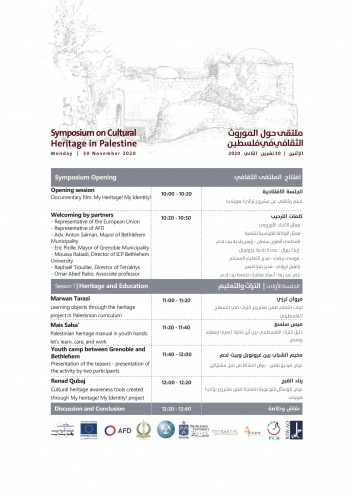 International Symposium on Cultural Heritage in Palestine